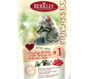 Berkley Fricassee #1